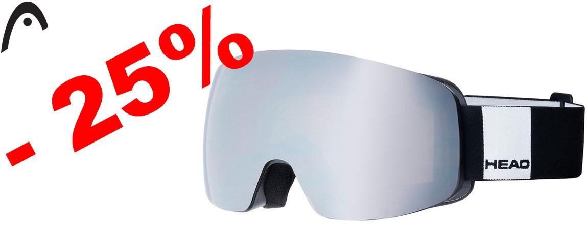http://head-sport.ro/98-head-uvex-ochelari-schi